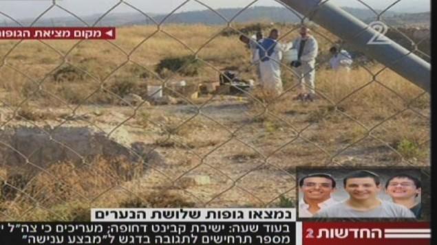 Il luogo dove sono stati trovati i corpi dei tre ragazzi rapiti (fermo immagine da Canale 2)