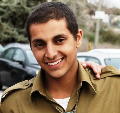 Guy Levy, 21 anni, ucciso a Gaza venerdì 25 luglio (foto Idf)