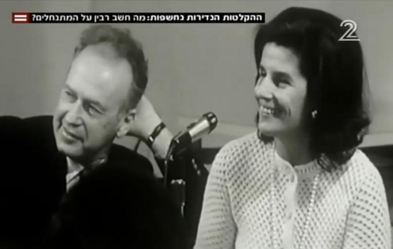 Yitzhak Rabin e la moglie Leah in un fermo immagine del film-documentario sull'ex primo ministro israeliano (frame da Canale 2)